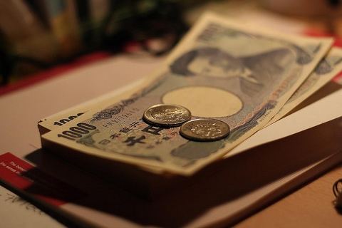 propina yenes drago